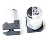 خازن الکترولیتی 4.7uf/25v