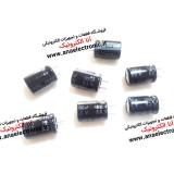 خازن الکترولیتی TEAPO 1000UF/6.3V
