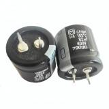 خازن الکترولیتی PANASONIC 82uf/400v