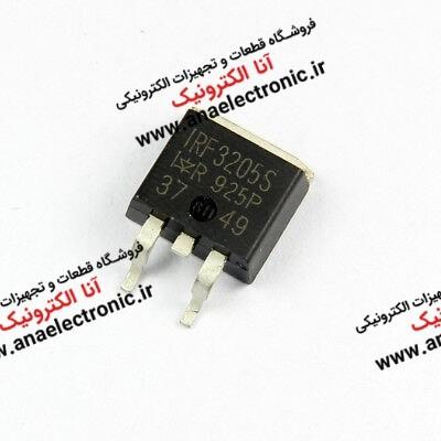 اوریجینال IRF3205S