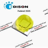 Edison 35*35 Federal series Warm White